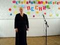 Открытие фестиваля пионерской песни в Малоархангельске.