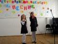 Ивановская средняя школа, «Гайдар шагает впереди».