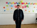 Дубовицкая основная школа, «Орлёнок».