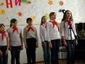 Луковская средняя школа, «Пионерская».