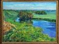 «Река Сосна»