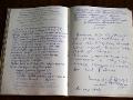 Страницы книги отзывов Малоархангельского музея боевой и трудовой славы