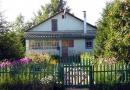 Здание администрации села Луковец