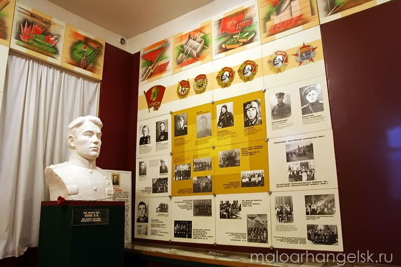 Бюст Героя Советского Союза