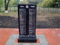 Гранитная плита братского захоронения на Репьёвке