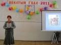 Старшая вожатая Совхозской средней школы Викулина Г. Г.