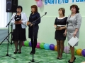 Групппа поддержки учителя английского языка гимназии Малоархангельска Любови Титовой.