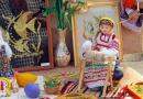 Выставка дома детского творчества.