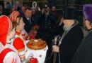 Приезд архиепископа Орловского и Ливенского Паисия на освящение Покровского храма.