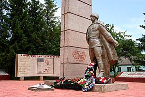 Воинское захоронение 57-382, с. Протасово