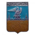 Значок с изображением герба Малоархангельска