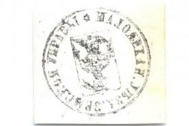 1871. Ручная печать с гербом, диам. 29 мм.; на простой бум.; без обозначения стоимости; без зубч.