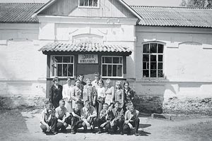 Ивановская школа, 2004 год
