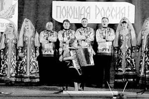 Творческий юбилейный вечер Малоархангельского народного хора