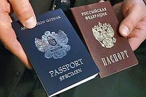 Информацию в биометрическом паспорте невозможно подделать или заменить