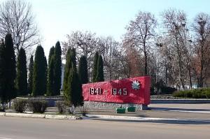 Входа в Парк Победы, г. Малоархангельск