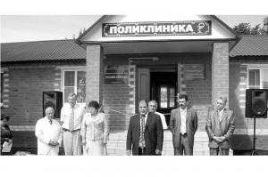 Накануне Дня медицинского работника в Малоархангельске открылась новая районная поликлиника