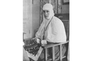 Великая княгиня Елизавета Фёдоровна Романова