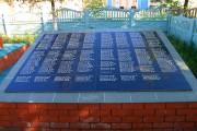 Мраморные плиты с фамилиями воинского захоронения ст. Малоархангельск, 2011 год.