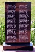 Мемориальная плита. Протасово, 2010 год.