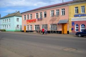 Центр города Малоархангельска, сентябрь 2009 года. Почта, телеграф, телефон
