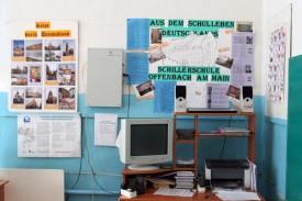 Уголок немецкого языка в МОУ — Ивановская средняя общеобразовательная школа