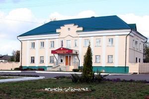 Здание Малоархангельского районного суда