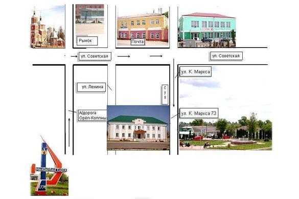 Малоархангельский районный суд: схема проезда