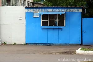 Продукцию малоархангельского маслозавода можно купить во всех продуктовых магазинах Малоархангельского района