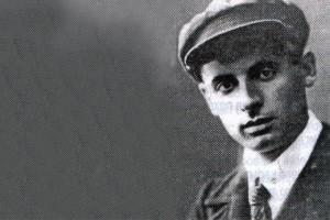 Евграф Наумов