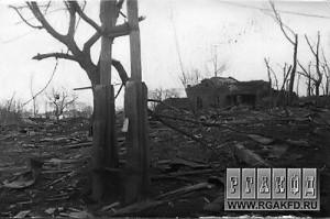 Разрушенное здание в г. Малоархангельске, 1943 год