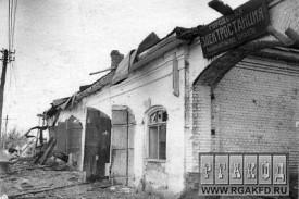 Разрушенное здание электростанции г. Малоархангельска. 1943 год.