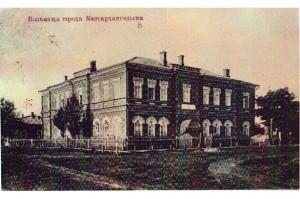 Малоархангельская больница, в которой фельдшером некоторое время работал В. В.Ченцов.