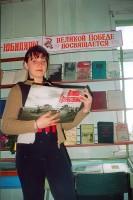 Малыгина Юлия, принявшая активное участие в подготовке Вечера памяти