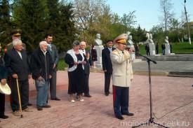 9 мая 2009 года в Малоархангельске. Слово Аманжолова.