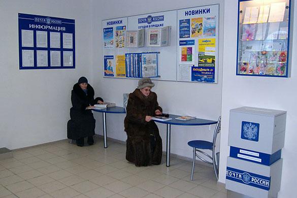 Почтамт Малоархангельска. Операционный зал