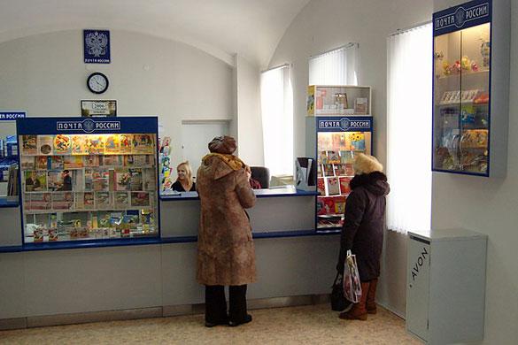 Почтамт Малоархангельска. Операционный зал.