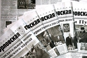 "Областная газета ""Орловская Правда"", 2006 год"