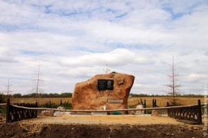 Памятник художнику Фомкину в Елизаветино Малоархангельского района
