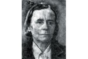 Шалимова Наталья Дмитриевна