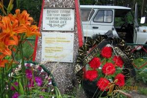 Воинское захоронение 57-99 (Глазуновский район) в июле 2010 года