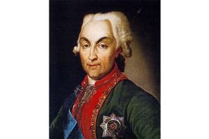 Князь Николай Васильевич Репнин
