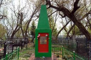 Воинское братское захоронения на кладбище села Протасово. Памятник подпольщикам.
