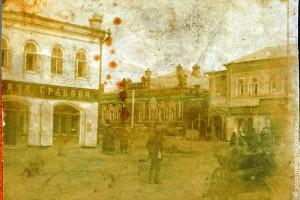 Старый Малоархангельск. Фото из архива Козелковой Л. С.