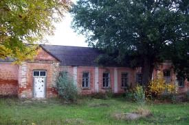 Здание Столбецкой земской больницы (современный вид).