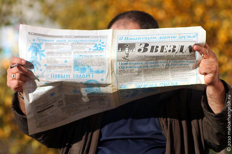 Размещение статей в Малоархангельск разработка и продвижение сайта в коло