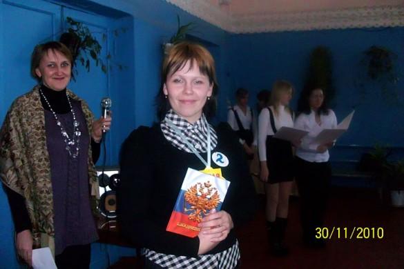 Победителем стала Белых Ольга Николаевна.