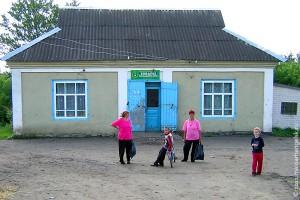 Сельмаг в с. Первая Ивань. Фото 2004 года.