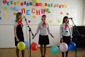 Фестиваль пионерской песни в Малоархангельске.