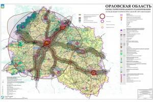 Рабочие материалы схемы территориального планирования Орловской области: Полюса роста.